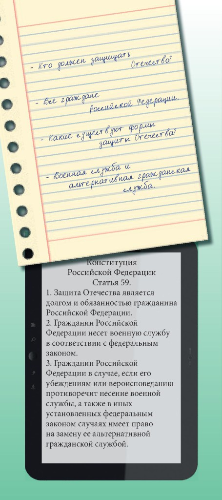 Page_00002