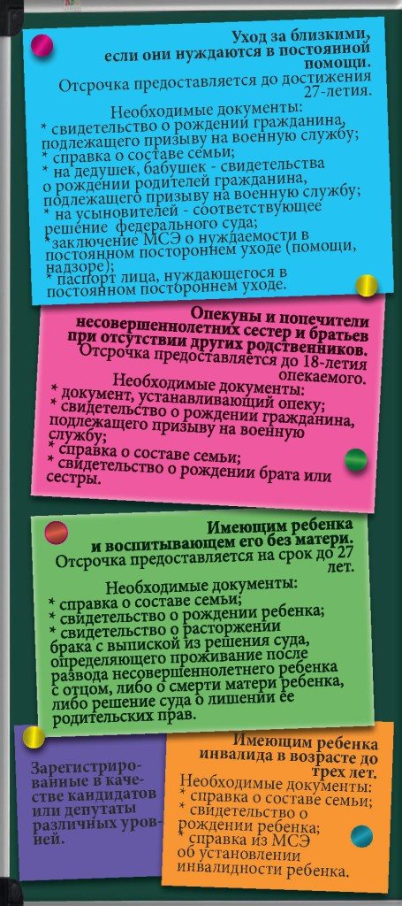 Page_00010