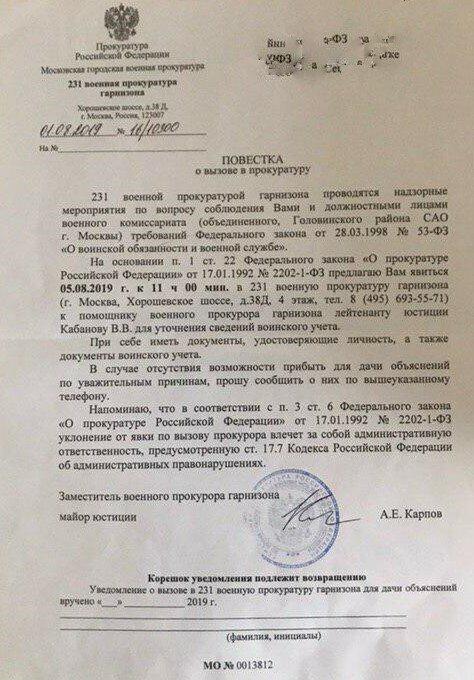 Лицензия охранника 4 разряда стоимость вльгове
